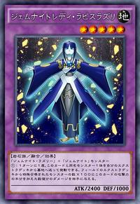 GemKnightLadyLapisLazuli-JP-Anime-AV.png