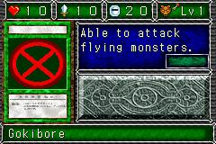 Gokibore (DDM video game)