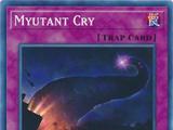 Set Card Galleries:Phantom Rage (TCG-EN-1E)