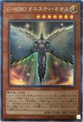 ElementalHEROHonestNeos-RC02-JP-CR