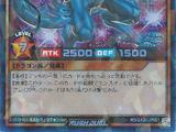 Rush Dragon Dragears