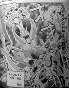 ZWAsuraStrike-JP-Manga-DZ-NC
