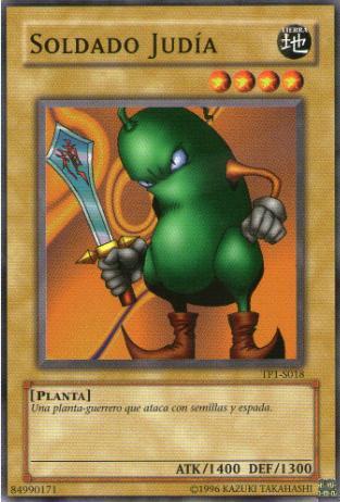 Bean Soldier