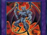 Evil HERO Dark Gaia