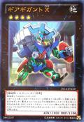 GearGigantX-DS14-JP-UR