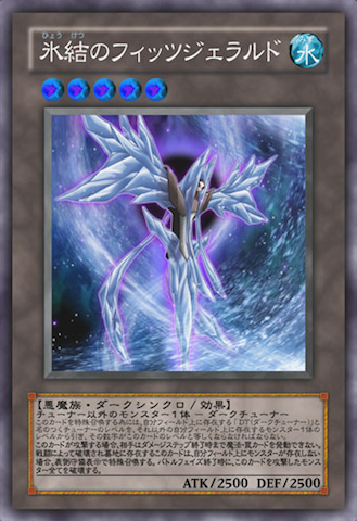 FrozenFitzgerald-JP-Anime-5D.png