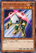 VigilanteGata-JP-Anime-AV
