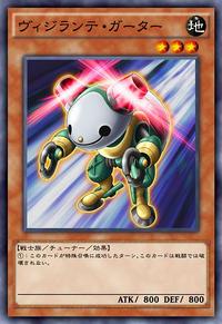 VigilanteGata-JP-Anime-AV.png