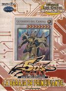 5DS2-DeckSP