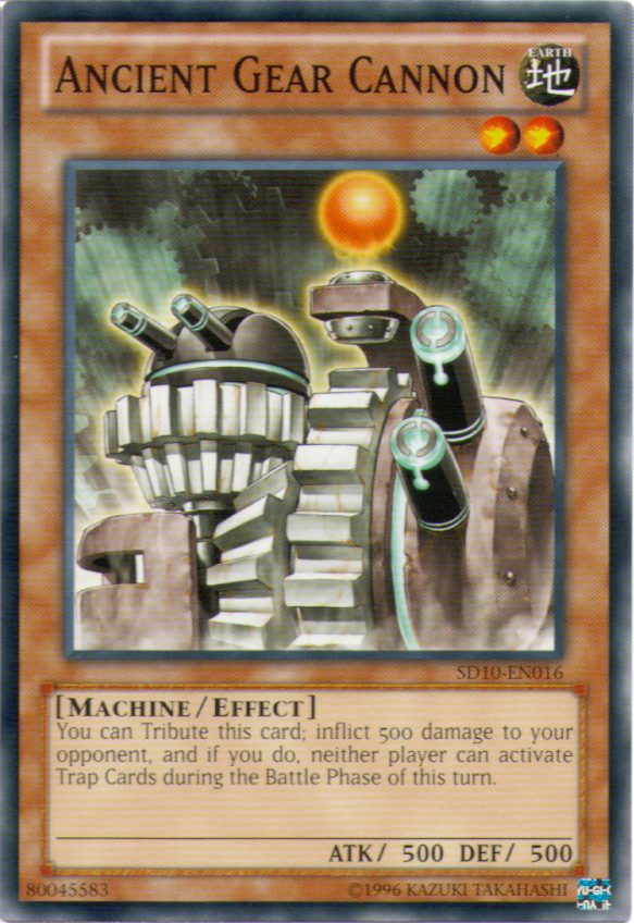 Ancient Gear Cannon