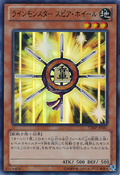 ShogiLance-VJMP-JP-UR