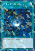 DarkHole-SPDS-JP-NPR