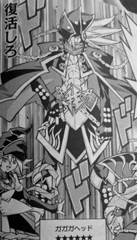 GagagaHead-JP-Manga-ZX-NC.png