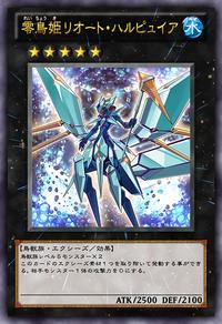 IcePrincessZereort-JP-Anime-ZX.png