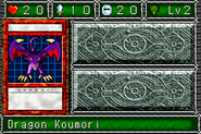 KoumoriDragon-DDM-FR-VG