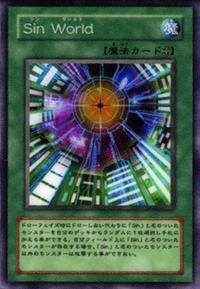 MaleficWorld-JP-Anime-MOV2.png