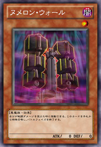 NumeronWall-JP-Anime-ZX.png
