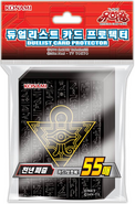 Sleeve-Logo-MillenniumPuzzle-Black