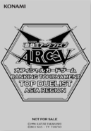 Sleeve-RankingTournament-2014