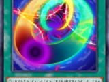 D/D/D Fusion