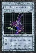 DarkMagician(ArkanaVersion)B6-DDM-JP