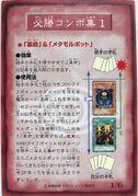 RuleCard1-B3-JP-C