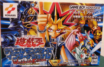Yu-Gi-Oh! Duel Monsters International: Worldwide Edition promotional cards