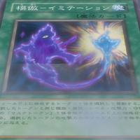 Imitation-JP-Anime-5D.png