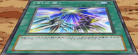 VowoftheSword-JP-Anime-ZX.png