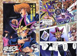 Yu-Gi-Oh! R - Duel Round 001