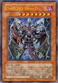 DestinyHEROPlasma-JP-Anime-GX-3.png