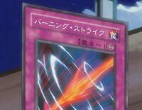 BurningStrike-JP-Anime-5D.jpg