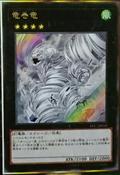 TornadoDragon-EP17-JP-OP