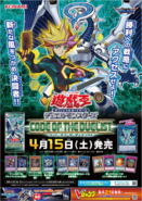COTD-Poster-JP