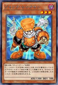 JunkSynchron-JP-Anime-AV.png