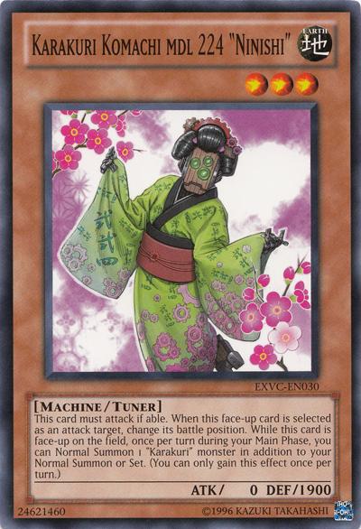 """Karakuri Komachi mdl 224 """"Ninishi"""""""