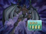 EvilHEROWildCyclone-JP-Anime-GX-NC