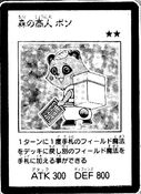 PonTheForestMerchant-JP-Manga-5D