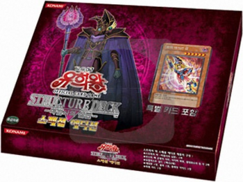 Structure Deck: Spellcaster's Judgment Special Edition