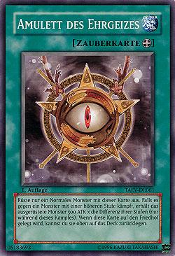 Amulett des Ehrgeizes
