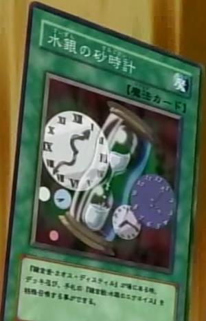 Quecksilber Stundenglas
