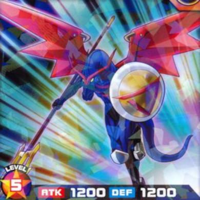 Dragón de la Justicia