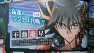 Tag Force Special Yusei