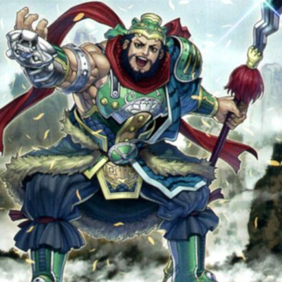 Antiguos Guerreros - Valiente Zhang De