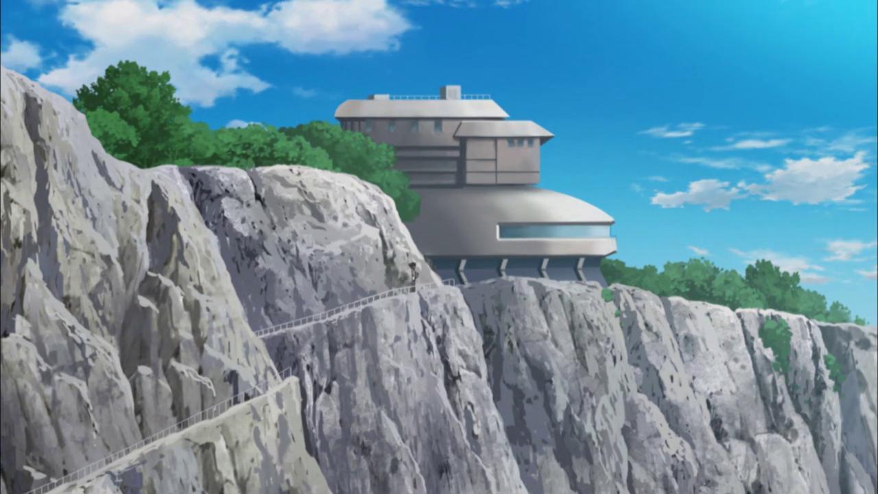 Casa de Ryoken Kogami