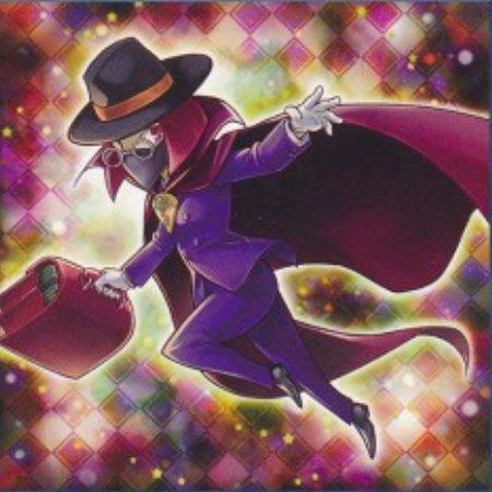 Enterrador Mágico