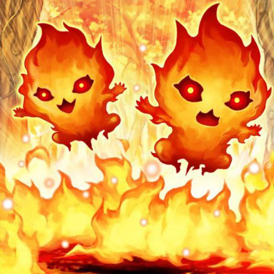 Pared de Fuego Ardiente