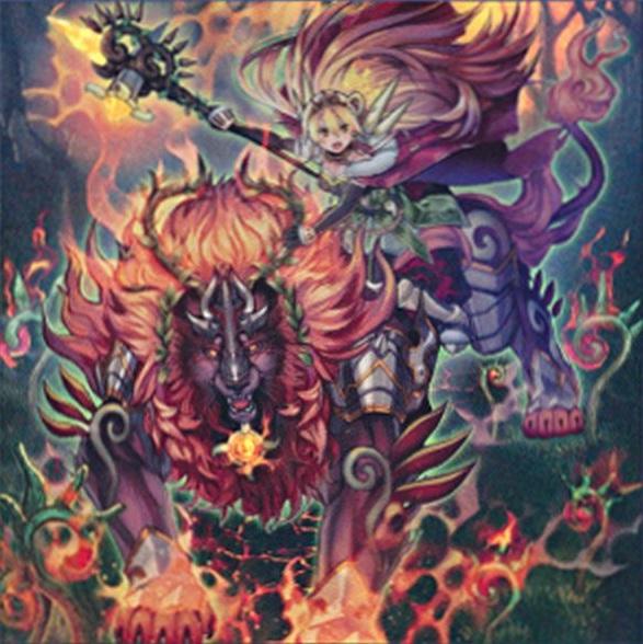 Espíritu Bestia Ulti-Apelio