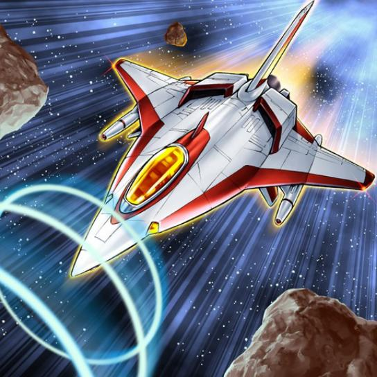 Avión Espacial Lord British