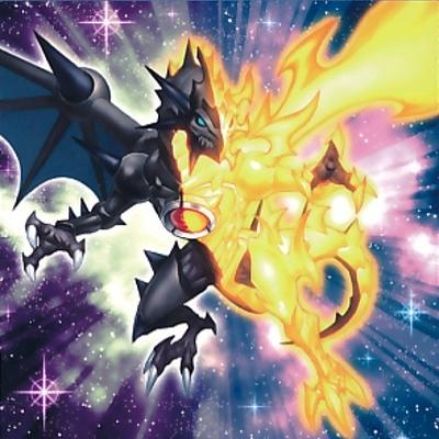Dragón Planetario de la Estrella Enana